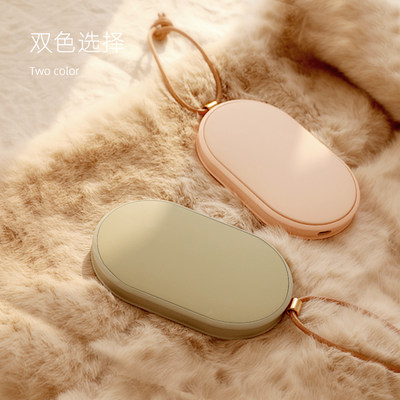 Ling Xiaoying warm baby mobile power cover artifact hand warmer mini charging treasure two combined hot hand casually carry portable winter birthday gift dormitory small heater shake with paragraph