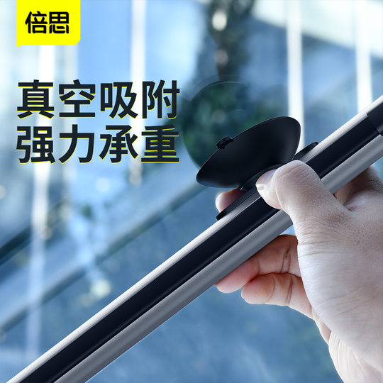 Bisan car sunshade sunscreen isolation hot stop automatic telescopic sunshade vehicle front windshield light shielding artifact