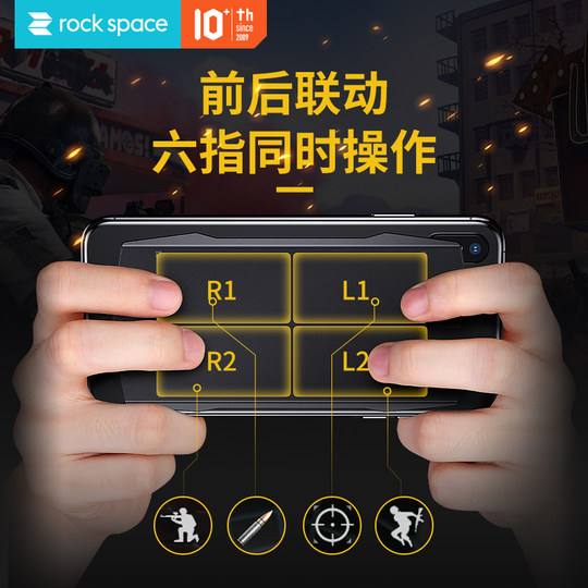 Rock Magic Plus Smart Gamepad Touchpad Bluetooth Mobile Game Assistant Mobile Game Peaceful Chicken King Four-button Six-finger Physical Peripheral Equipment Apple Android Dedicated Survival Button