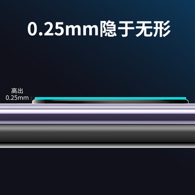 Xi Si is suitable for Huawei MATE30PRO lens film MATE30 camera film M30 mobile camera glass film back film