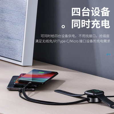 Xi Ais AppleWatch Watch Wireless Charger Wire One Dragm Mobile Apple Android Type-C One Tripper Three Fortune Wheel three-in-one data line four-in-one fast charging wire watch wireless
