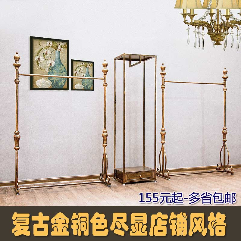 Wrought Iron Clothing Rack Hanger Display Clothes Shelf Women S Gold Bronze