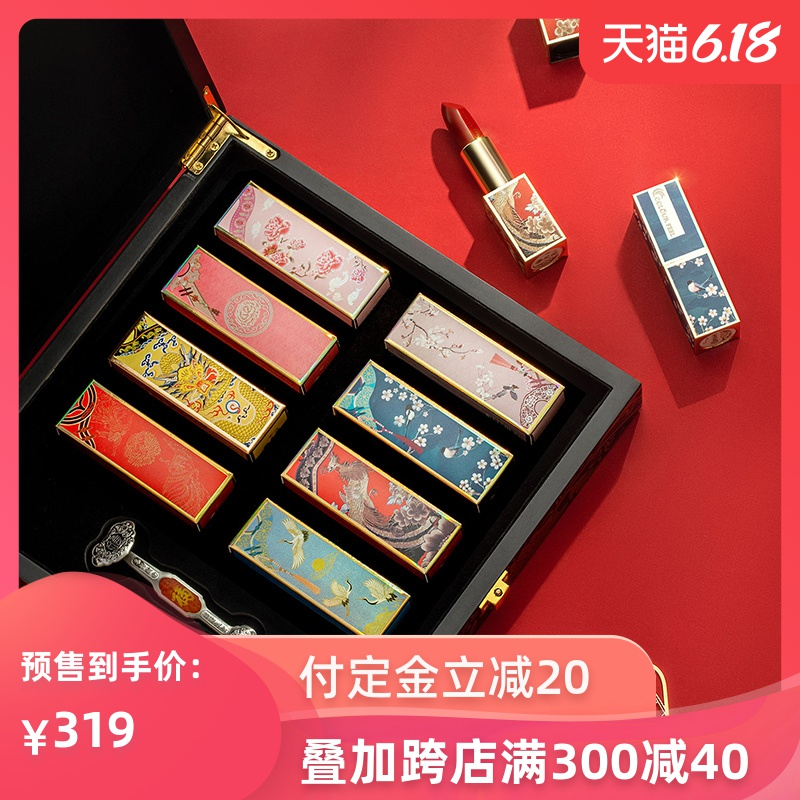 Jin-sing lipstick student model Chinese wind gift box full set limited 520 white gift non-Forbidden City Valentine's Day