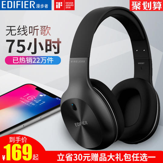 Edifier/walker W800BT wireless Bluetooth headset game computer mobile phone headset sports running apple headset men and women music noise reduction can answer the phone all-inclusive ear microphone X