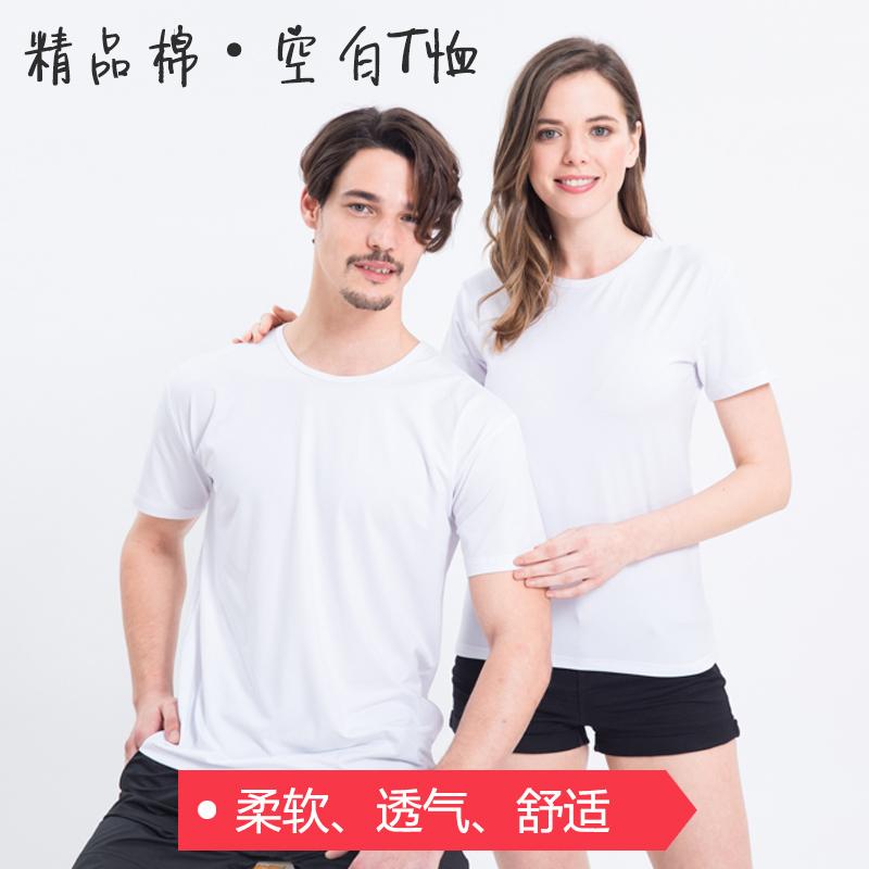 精品棉纯白短袖情侣T恤