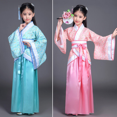 Children's Fairy clothes, ancient clothes, Han clothes, girls, ancient clothes, princess, Chinese and Western children, guzheng, Han costume, children's wear, children.