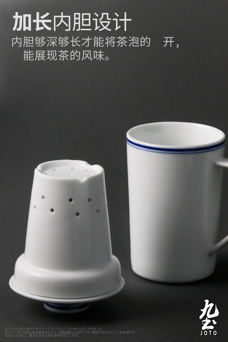 About Nine soil separation ceramic tea cup tea with tea filter tank personal office cup and cup retro kung fu tea cups