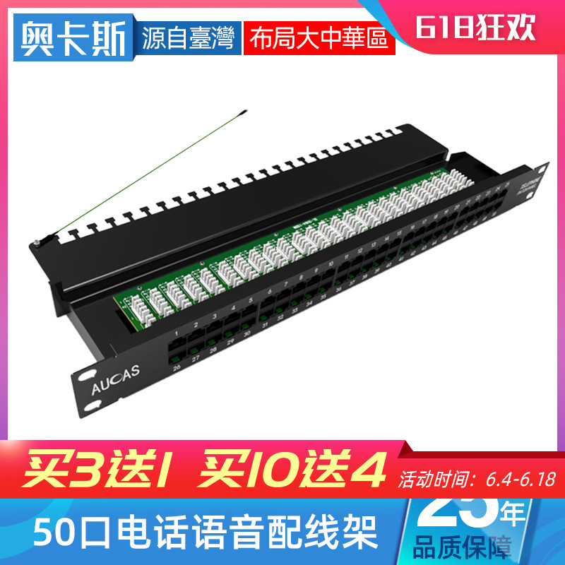 [DIAGRAM_4PO]  USD 81.09] Taiwan Orcas 50 phone voice wiring rack RJ11 module RJ45  engineering cabinet rack type audio wiring rack with line function 1U voice wiring  rack - Wholesale from China online shopping     Rj11 Rack Wiring      ChinaHao.com