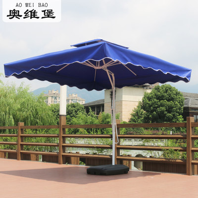 Outdoor umbrella garden umbrella security guard umbrella large sun umbrella outdoor set stall folding advertising umbrella four-square umbrella