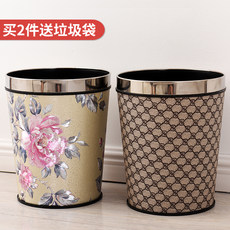 European style no lid garbage can household living room bedroom bathroom kitchen large creative office paper basket with pressure ring