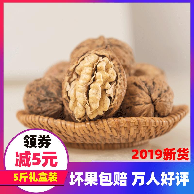 2019年新货云南薄黑桃皮皮纸原味5斤散装核桃孕妇一级生核桃大果