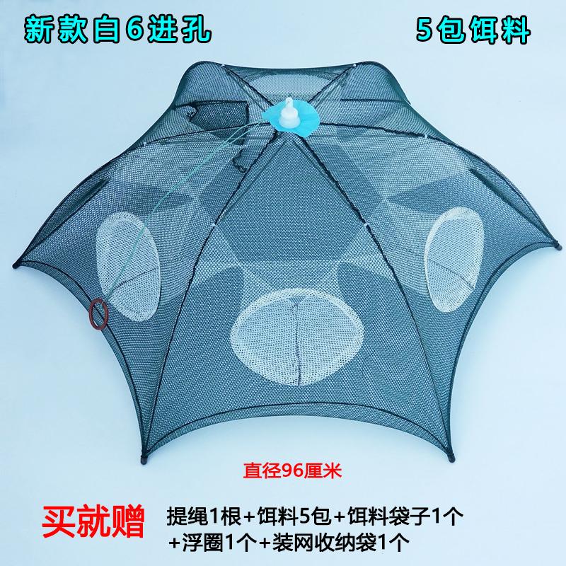 Новая коллекция зонтичный белый Импортировать 6 отверстий 5 приманки