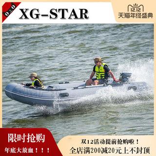 XG-STAR письмо свет ластик ремесло сгущаться газированный судно 4 человек 6 человек нападение лодка твердый грунт рыбалка судно высокоскоростной ремесло, цена 72211 руб