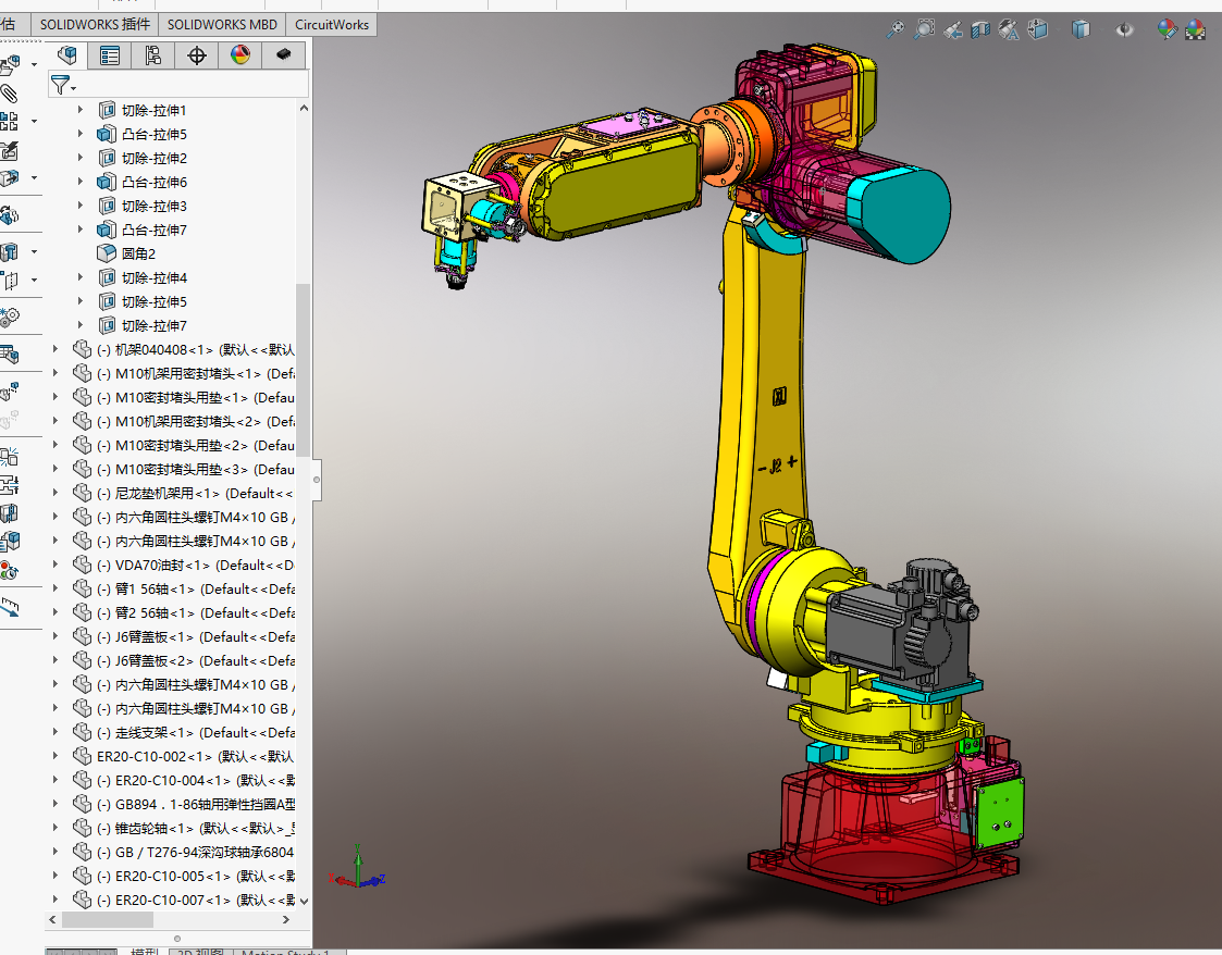 Industrial robot 3D model drawings non-standard automation equipment  drawings mechanical design reference