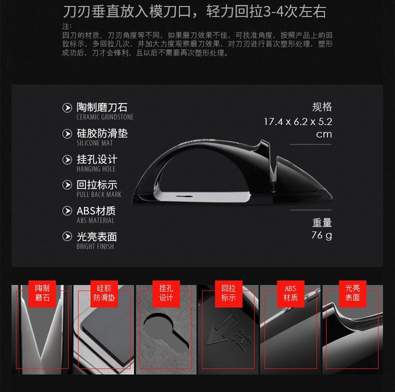 新設計磨刀器790a_05.jpg