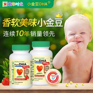 美国童年时光CHILDLIFE婴儿DHA  宝宝鱼油 补脑记忆力 儿童小金豆