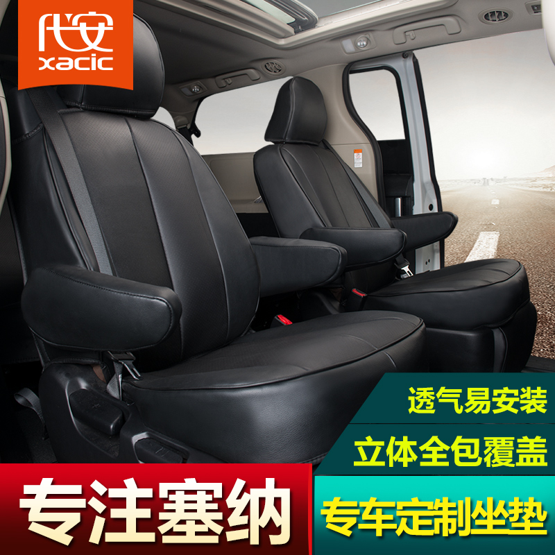 11 18 Toyota Senna Cushion All Inclusive 8 7 Seven Special Sienna Car Seat Cover