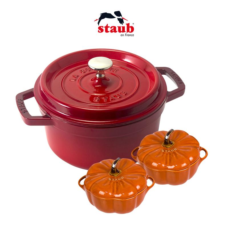 法國進口Staub琺瑯鑄鐵鍋具20cm經典圓形燉鍋湯鍋+陶瓷組合套裝