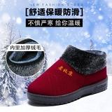 老北京男女款中老年加厚加绒防滑棉鞋 券后24.9元包邮