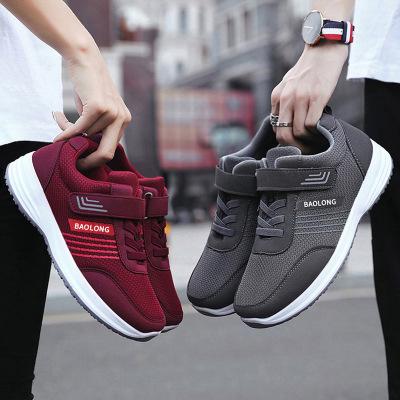 2021秋季新款中老年休闲鞋软底防滑轻便健步鞋男女同款网鞋跑步鞋
