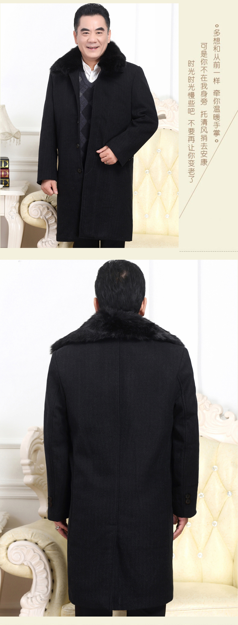 Trung niên và người đàn ông lớn tuổi của áo len dài cộng với nhung dày áo gió cha áo ông già áo khoác mùa đông