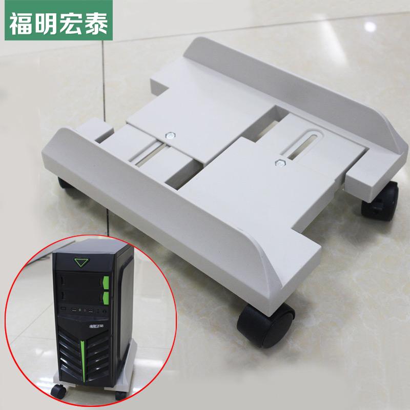 Máy chủ lưu trữ ròng rọc đồ nội thất văn phòng di động khung giá đỡ cơ sở khay điều chỉnh