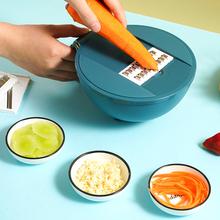 厨房家用切菜切丝多功能神器