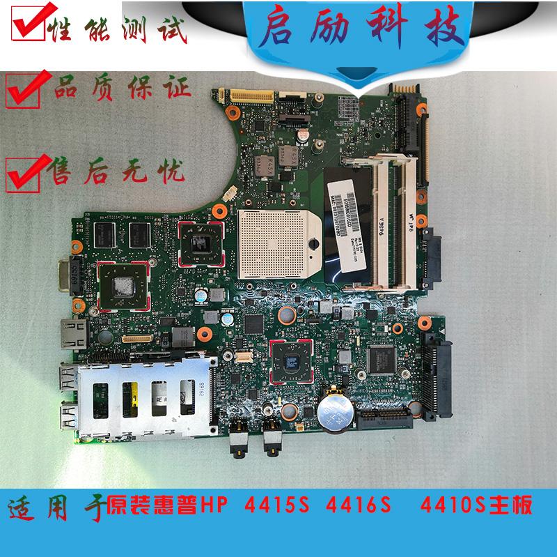 惠普HP44154415S4416S4410S4320S4311S4321S笔记本主板集成独立