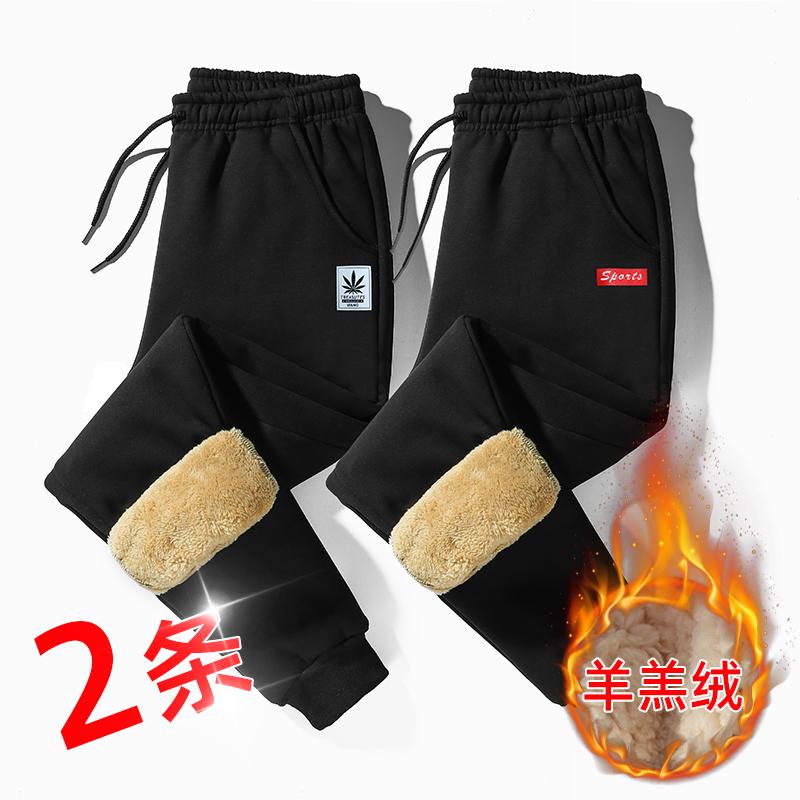 Cộng với quần nhung nam mùa đông dày áo khoác ngoài quần cotton nam áo len da cừu mùa thu và quần thể thao mùa đông quần âu - Crop Jeans