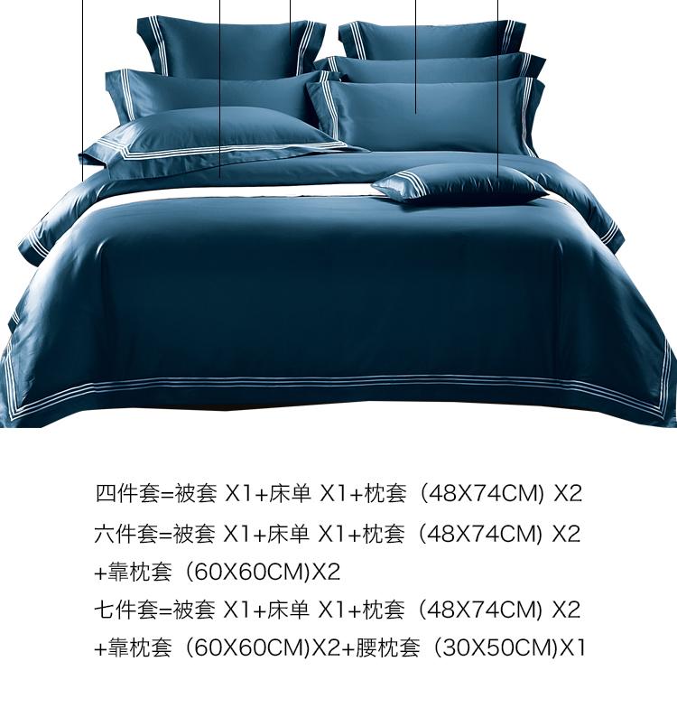 120支埃及长绒棉奢华高档100S五星级酒店床上用品四件套纯棉全棉