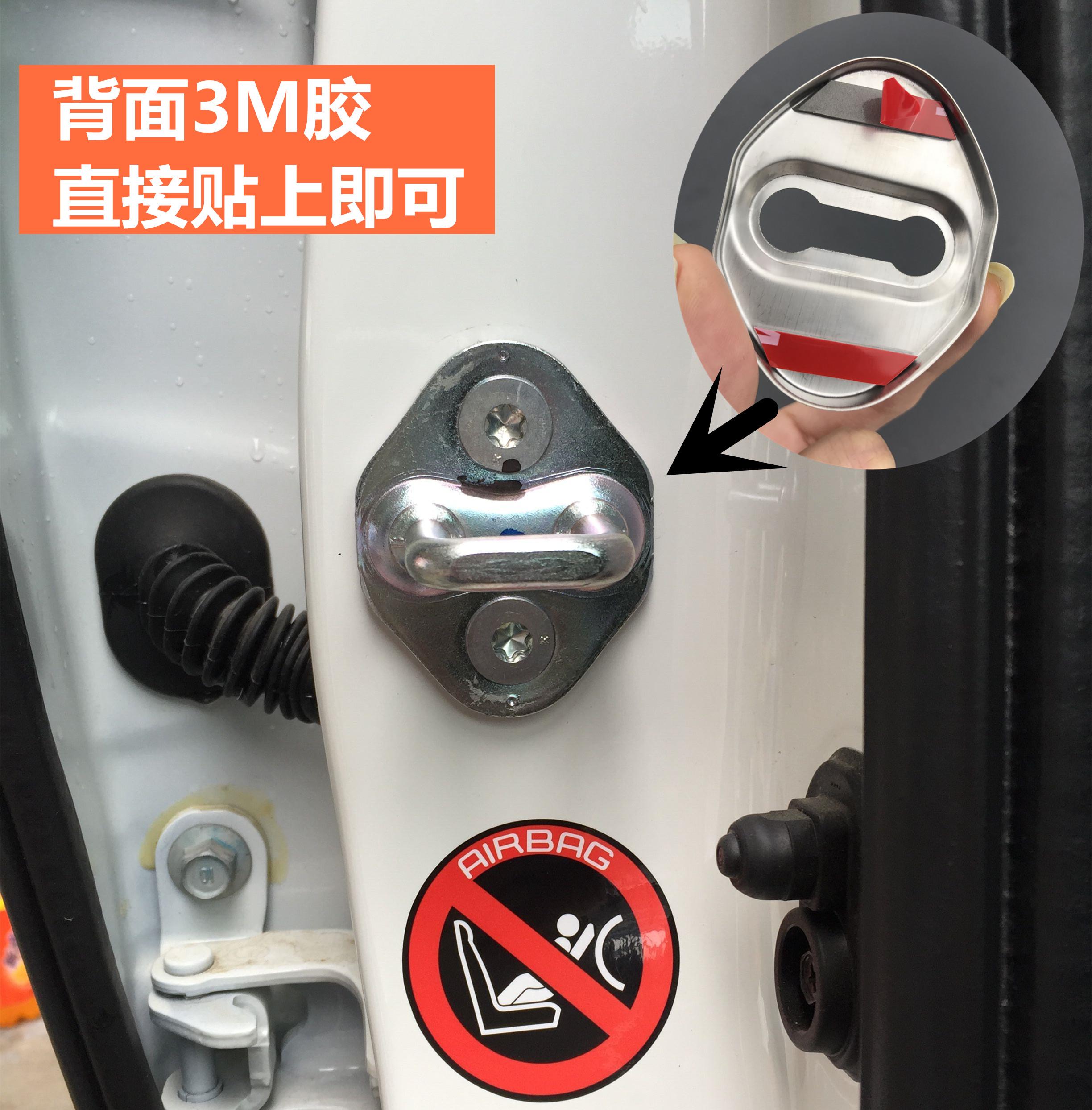 Ốp bảo vệ móc cửa Peugeot 3008 all new và 5008 - ảnh 1