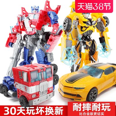 Deformation 5 Toy King Kong Bumblebee 4 Children Boy Movie Version Police Car Dinosaur Car Robot Hand-made Model