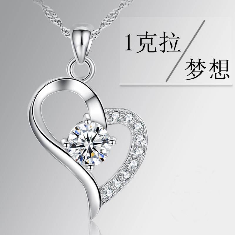 Ожерелье Cui