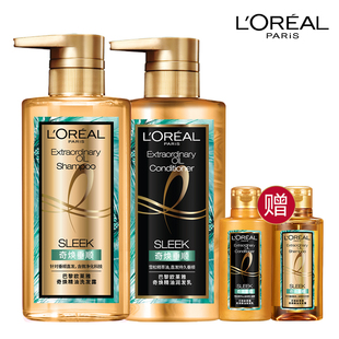 L'Oreal gold bottle Shampoo Conditioner Set