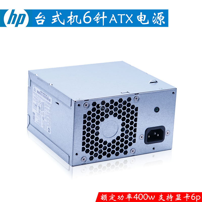 New original PCE009 PS-5401-1HA HP Z240 workstation 680 880 G2 TWR power  supply