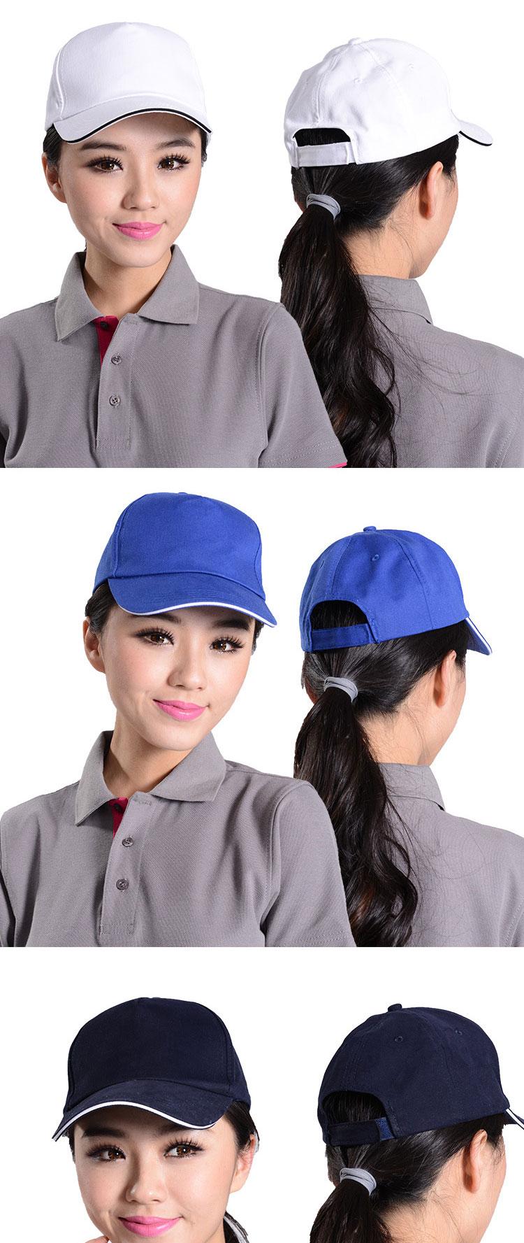 Mũ du lịch mũ bóng chày nắp nhà hàng mũ làm việc quần áo mũ in tự làm quảng cáo nắp tùy chỉnh người đàn ông và phụ nữ