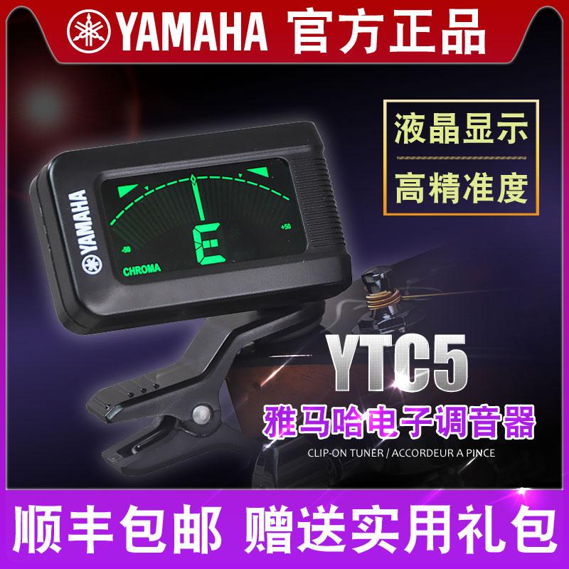 accordeur à pince guitare Yamaha YTC5