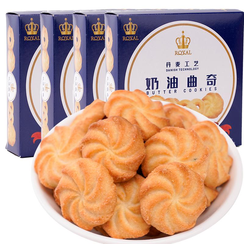 脆甜惠奶油味曲奇饼干整箱代早餐美味小零食休闲好吃食品礼盒茶点