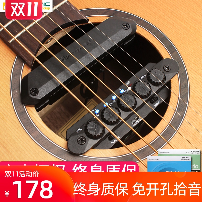 Tianyin guitar picker forer-free a810t901902 folk wood guitar sound hole wireless playing board amplification