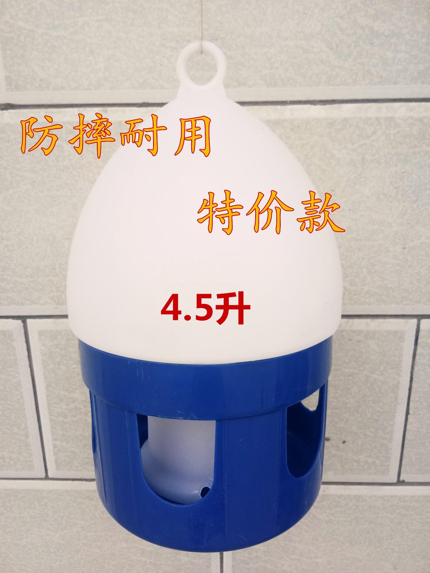 Бордовый 4,5 литра спец. предложение стиль белый синий