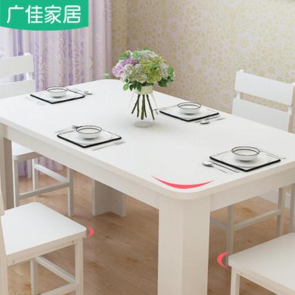 吐槽感受广佳餐桌椅怎么样?说说广佳餐桌椅组合简约现代餐桌好不好?