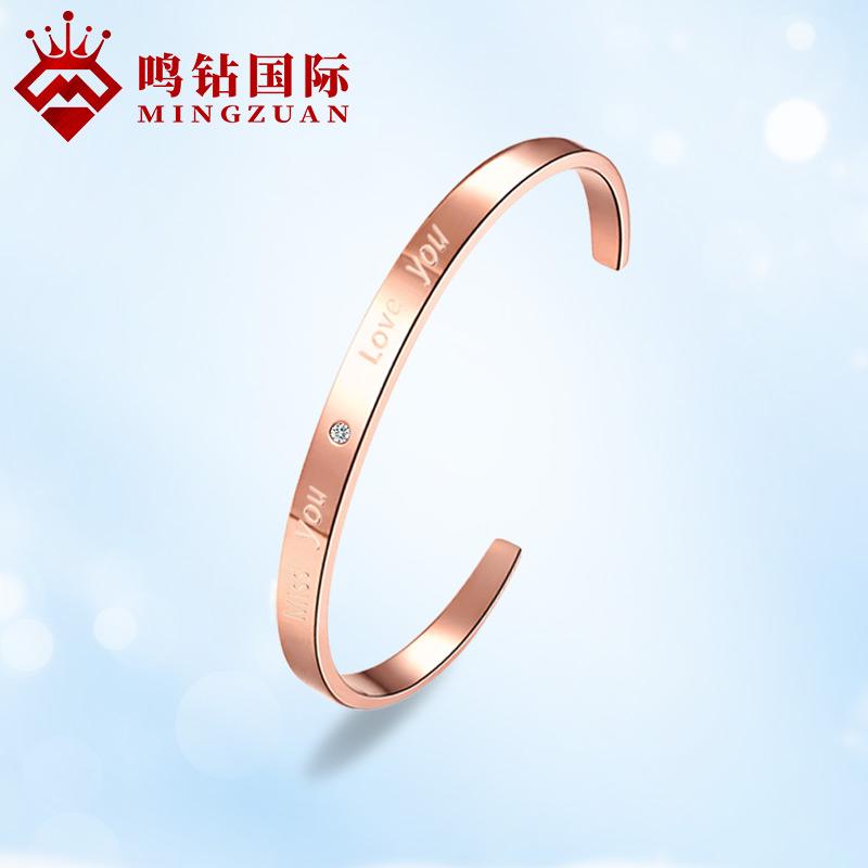 鸣钻国际钻石手镯女 玫瑰金色手链时尚优雅简约百搭送女友礼物