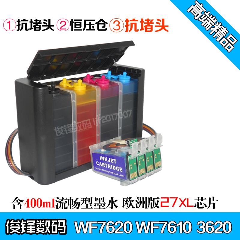 新款兼容爱普生WF7620连供WF7110 7610 WF3640连供27xl恒压连供