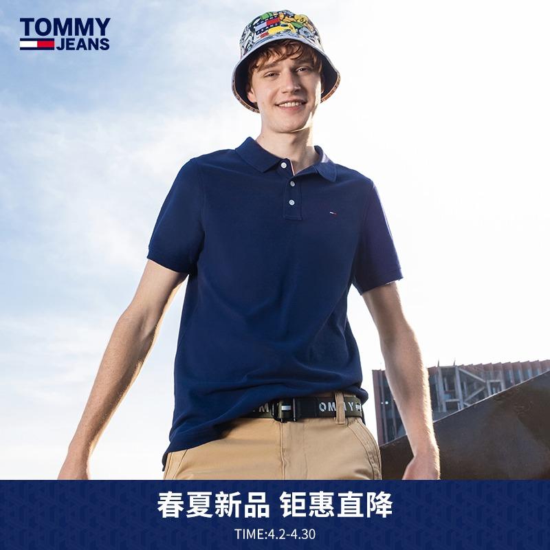 TOMMY JEANS 男装经典纯棉刺绣标翻领修身短袖POLO衫 DM0DM04266
