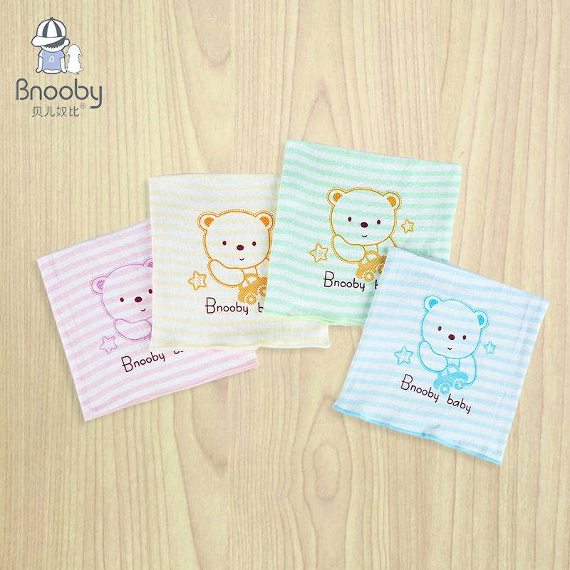 a85b8485a USD 16.36  Baby nursing belly clothes belly cotton newborn baby ...