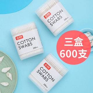 Baby cotton swabs baby special cotton swabs newborn infants ears and booger cotton swabs super small double 600