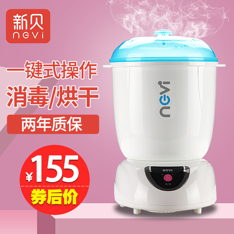 New Betty Bottle Sterilizer With Drying Baby Sterilize Baby Bottle Heater  Steam Pot Stainless Steel Disinfection Cabinet Dryer