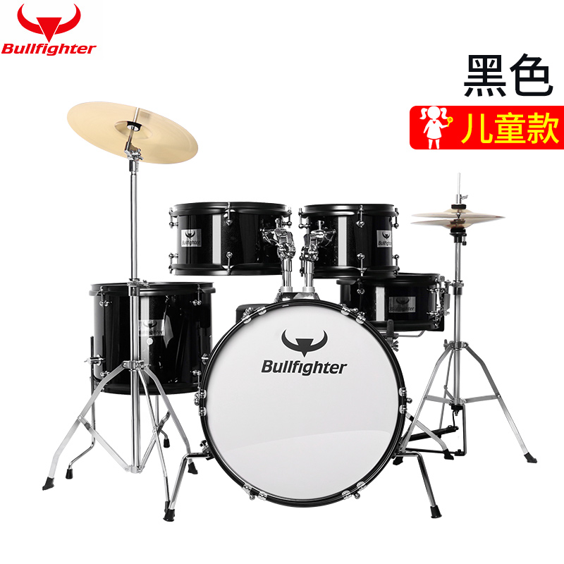 Black 5 Drums 2 镲 (children's Professional Models 3-12 Years Old)