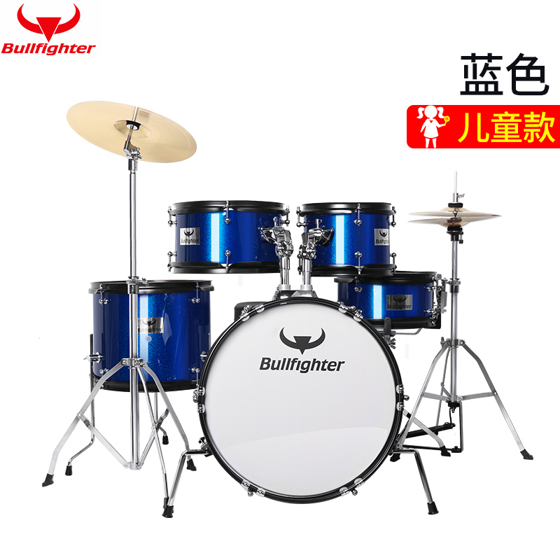 Blue 5 Drums 2 镲 (children's Professional Models 3-12 Years Old)