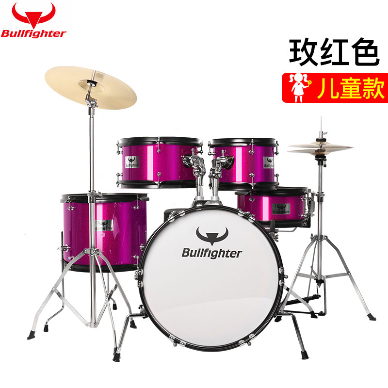 Rose Red 5 Drums 2 镲 (children's Professional Models 3-12 Years Old)